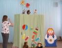 День рождения детского сада_5